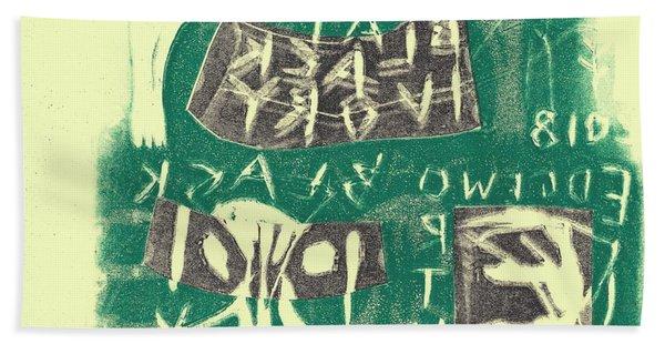 E Cd Grey And Green Bath Towel