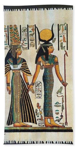 Egyptian Papyrus Bath Towel
