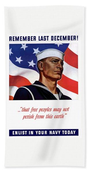 Enlist In Your Navy Today - Ww2 Hand Towel