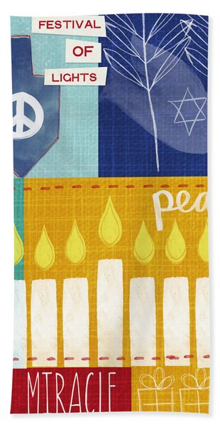 Festival Of Lights- Hanukkah Art By Linda Woods Bath Towel