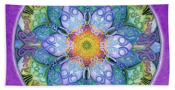 Freedom Mandala Bath Towel