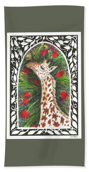 Giraffe In Archway Hand Towel