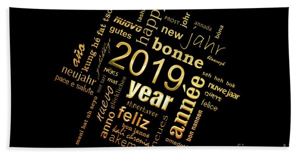 Golden Word Cloud New Year Card Hand Towel