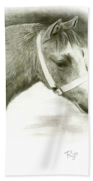 Grey Welsh Pony  Bath Towel