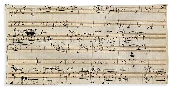 Handwritten Score For Herzliebster Jesu, Chorale Prelude Number 2 Hand Towel
