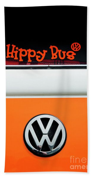 Hippy Bus Bath Towel