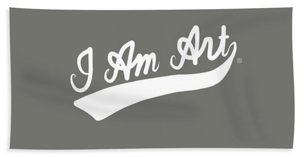 I Am Art Swoosh- Art By Linda Woods Bath Towel