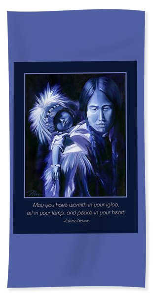 Inuit Mother And Child Holiday Card Hand Towel