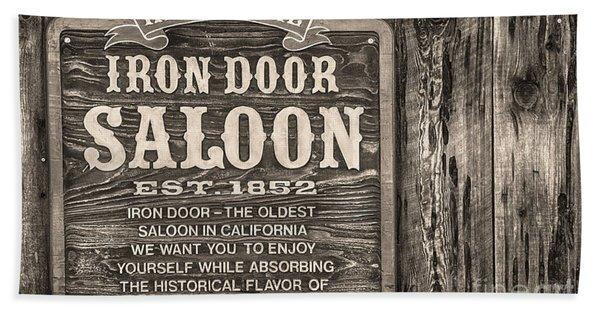 Iron Door Saloon 1852 Bath Towel