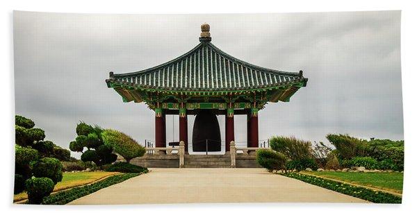 Korean Bell Of Friendship Bath Towel