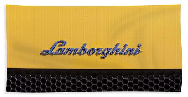 Lamborghini Bath Towel