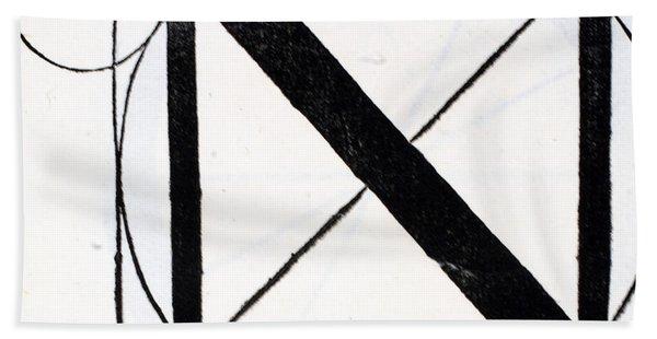 Letter N Hand Towel