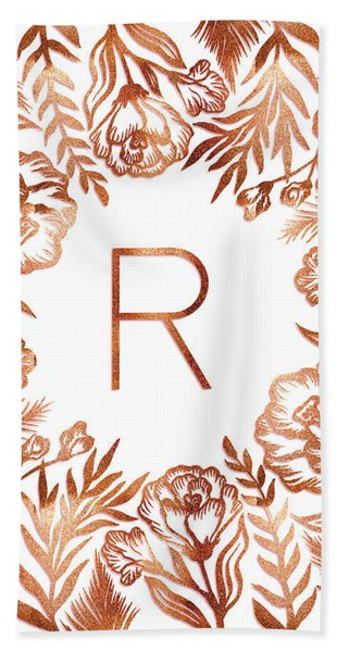 Letter R - Rose Gold Glitter Flowers Bath Towel