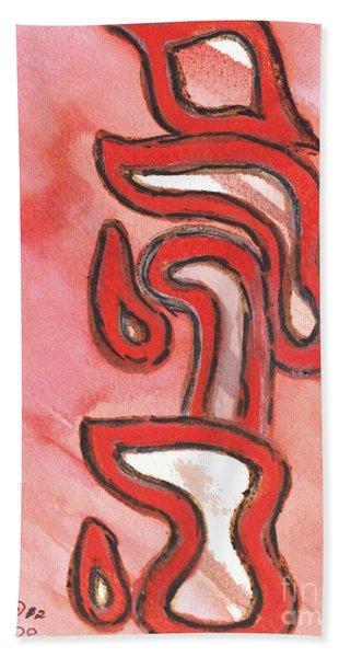 Meditation On The Four Letter Name Of God Hand Towel