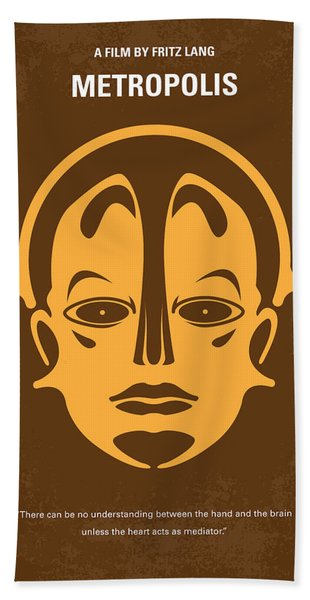 No052 My Metropolis Minimal Movie Poster Bath Towel