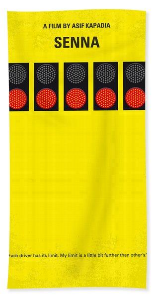 No075 My Senna Minimal Movie Poster Hand Towel