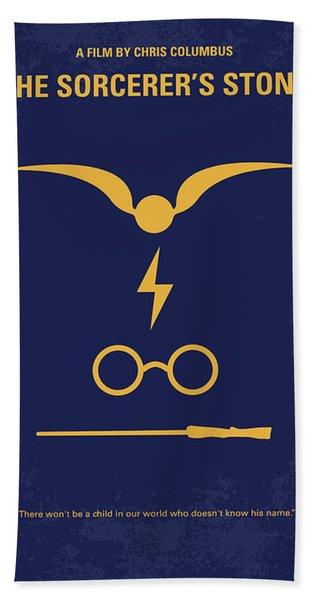No101 My Harry Potter Minimal Movie Poster Bath Towel