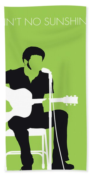 No156 My Bill Withers Minimal Music Poster Bath Towel