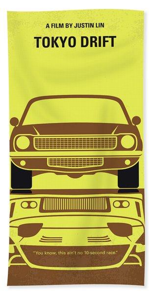 No207-3 My Tokyo Drift Minimal Movie Poster Bath Towel