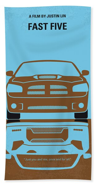 No207-5 My Fast Five Minimal Movie Poster Hand Towel