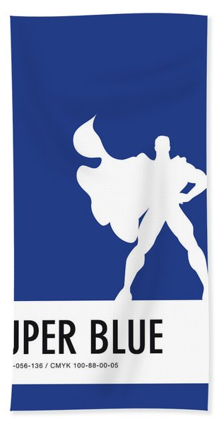 No23 My Minimal Color Code Poster Superman Bath Towel
