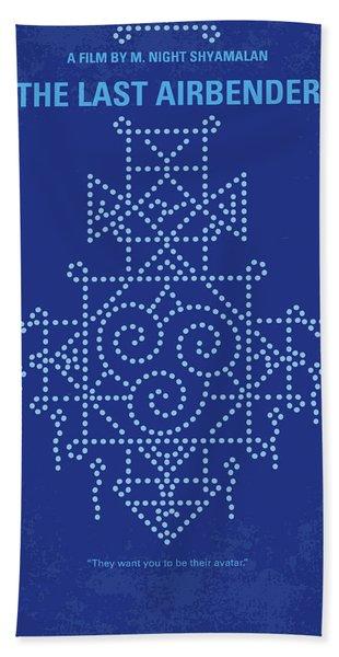 No764 My The Last Airbender Minimal Movie Poster Hand Towel