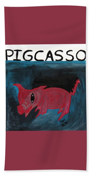 Pigcasso Bath Towel