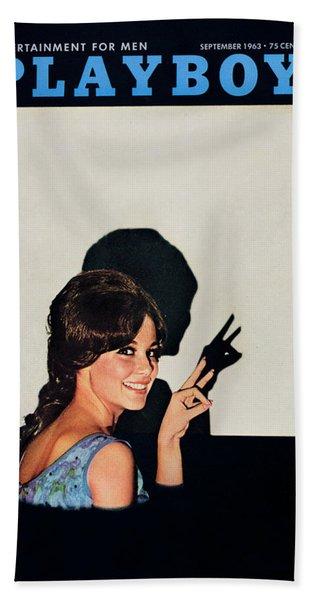 Playboy, September 1963 Bath Towel
