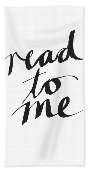 Read To Me- Art By Linda Woods Bath Towel