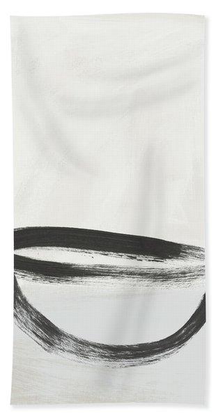 Room To Receive 1- Zen Abstract Art By Linda Woods Bath Towel