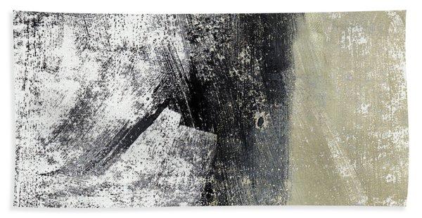 Sand And Steel- Abstract Art Bath Towel