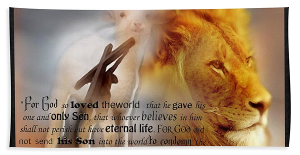Scripture Art    Lamb Of God Hand Towel
