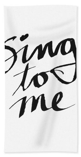 Sing To Me- Art By Linda Woods Hand Towel
