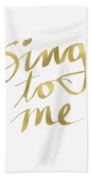 Sing To Me Gold- Art By Linda Woods Hand Towel