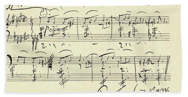 Tchaikovsky Autographed Score Hand Towel
