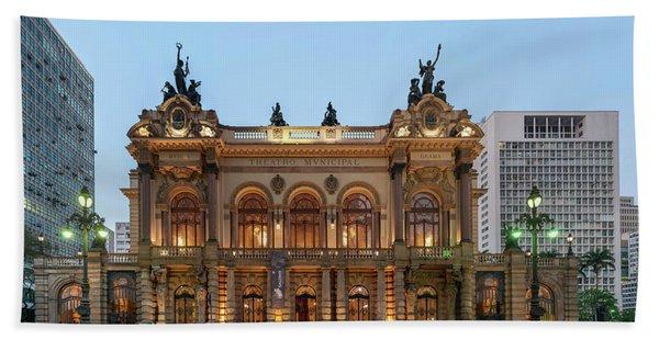 Teatro Municipal De Sao Paulo Bath Towel