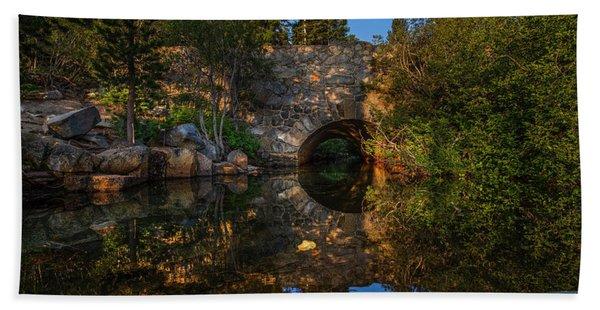 Through The Archway - 1 Bath Towel