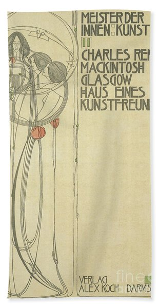 Title Page For Haus Eines Kunstfreundes Hand Towel