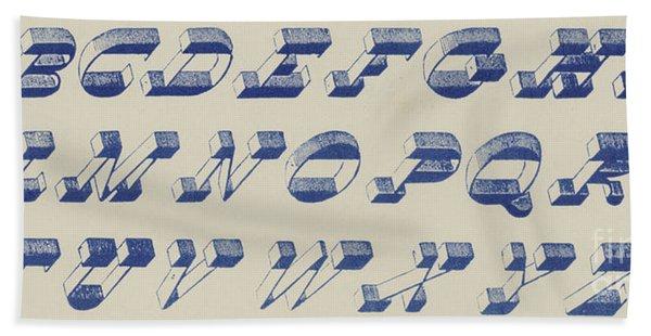 Vintage Perspective Italian Blue Font Hand Towel