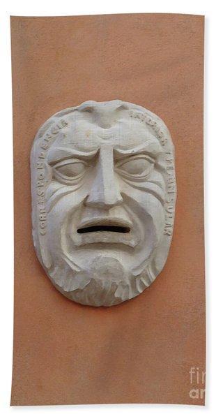 Wall Mask Bath Towel