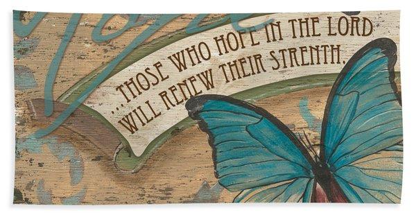 Wings Of Hope Bath Towel
