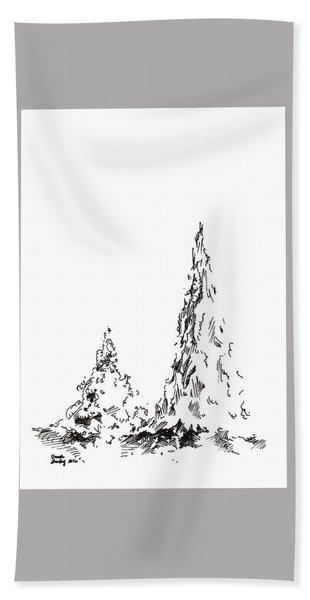 Winter Trees 2 - 2016 Bath Towel