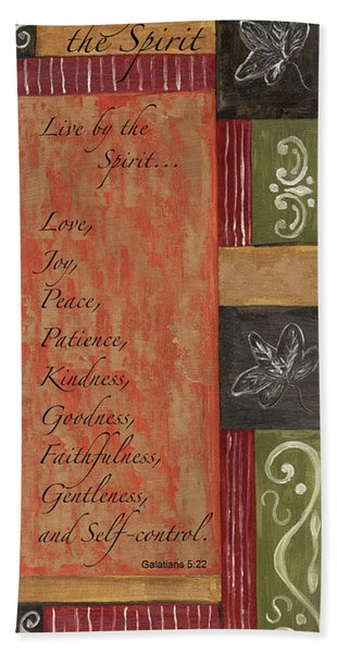 Words To Live By, Fruit Of The Spirit Bath Towel