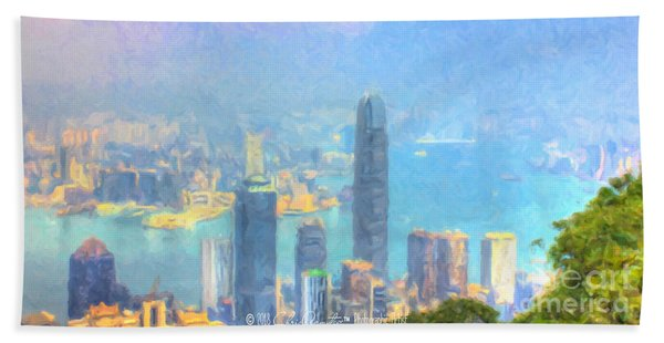 You Can Leave Hong Kong  Bath Towel