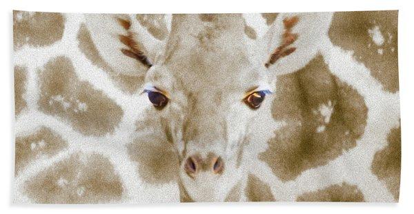 Young Giraffe Bath Towel