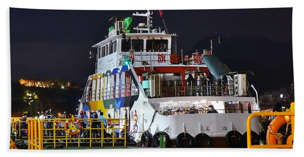 Ferry Boat At Night In Kaohsiung Port Hand Towel