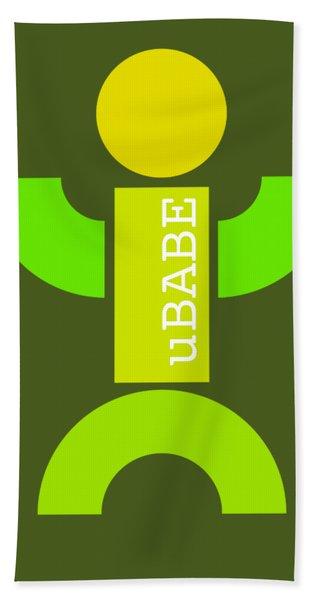 Green Style Bath Towel