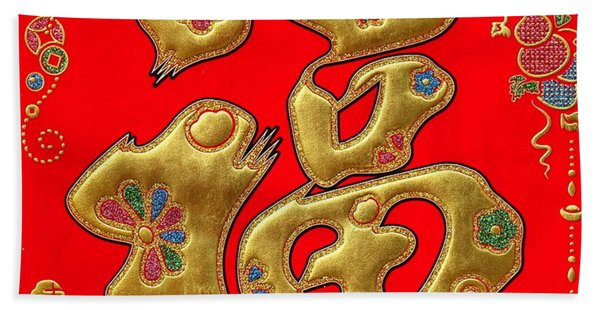 Chinese New Years Decorations For 2019 Hand Towel