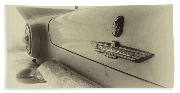 Antique Classic Car Vintage Effect Bath Towel