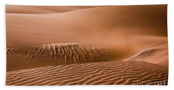 Beautiful Namib Desert 2 Bath Towel